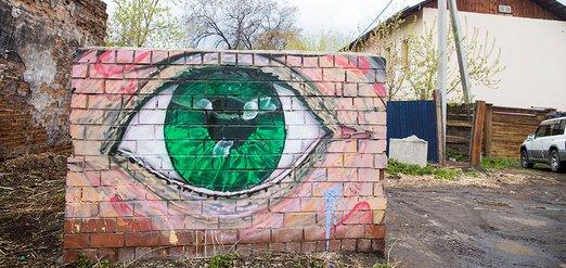 Иркутский стрит-арт: вандализм или искусство