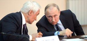 Совещание с Владимиром Путиным в Иркутске