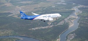 Первый полет МС-21 (видео)
