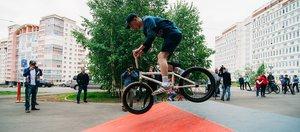 Новая скейт-площадка в Университетском