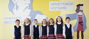 Новая школа № 19 в Академгородке