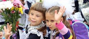 Школа на 1275 мест открылась в ЖК «Юго-Западный» Иркутского района