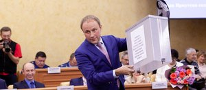 Первое заседание думы Иркутска седьмого созыва