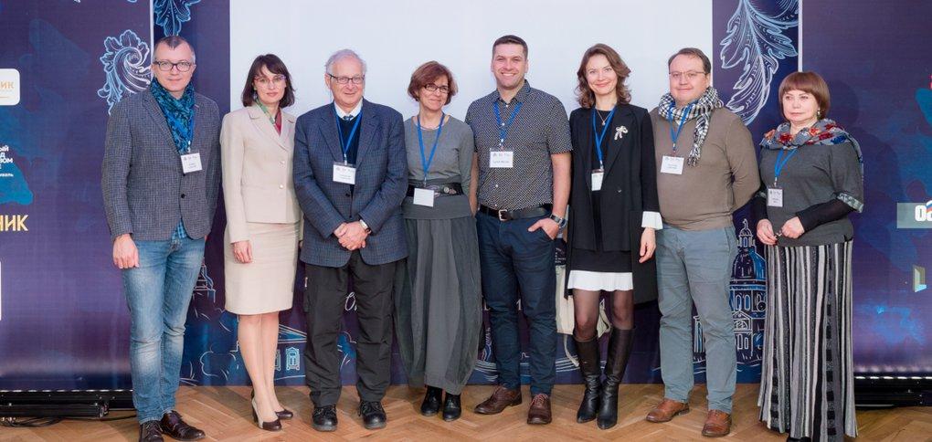 Мероприятие прошло 25-26 октября в усадьбе Сукачева.