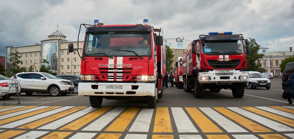 В Иркутске отметили 206 лет со дня основания пожарной охраны.