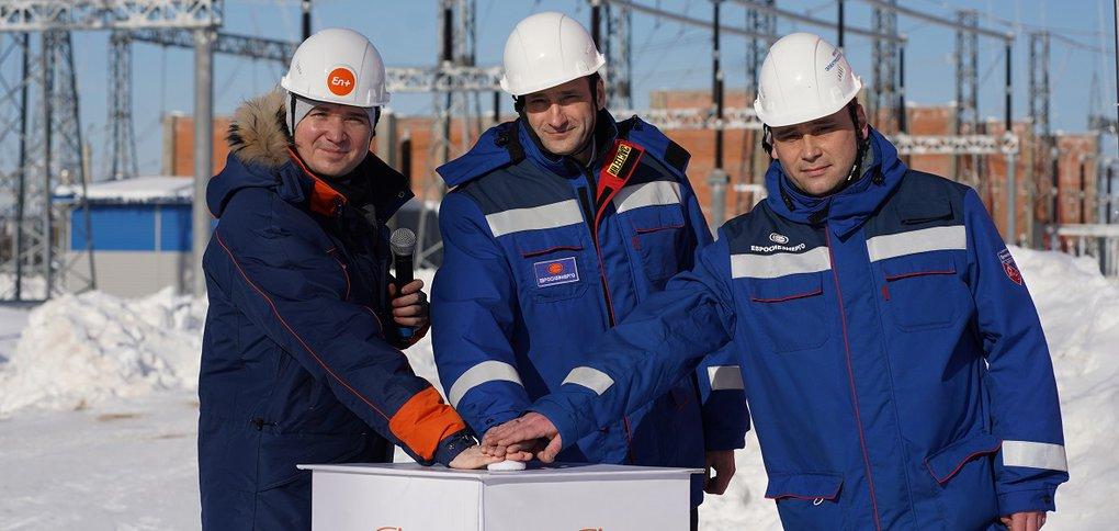 Первая подача электроэнергии с подстанции «Озерная».