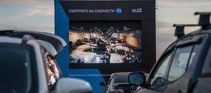 Кино под открытым небом: иркутяне полюбили летний автокинотеатр