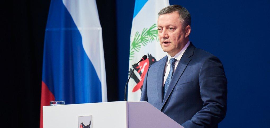 Губернатор выступил на 41-й сессии Законодательного собрания региона.