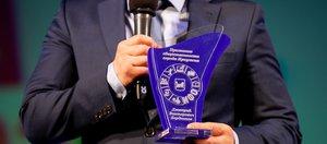 В Иркутске наградили лучшего учителя и лучшего воспитателя года