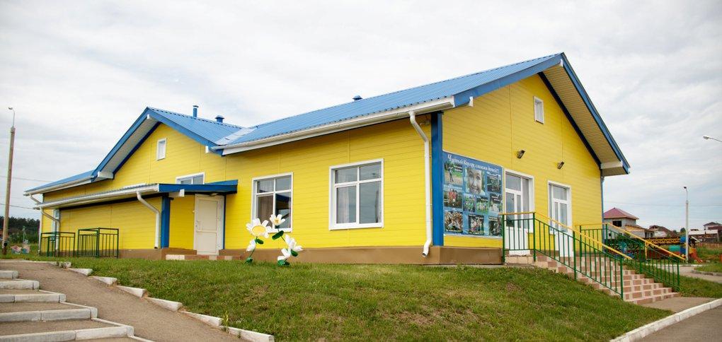 Также в поселке началось строительство ФОКа.