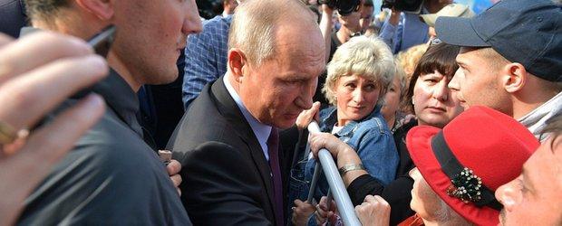Визит Владимира Путина в Тулун