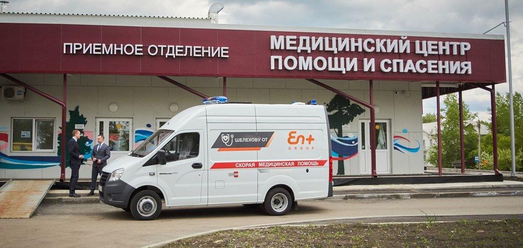 Также новые машины поступили в учреждения Братска и Усть-Илимска.