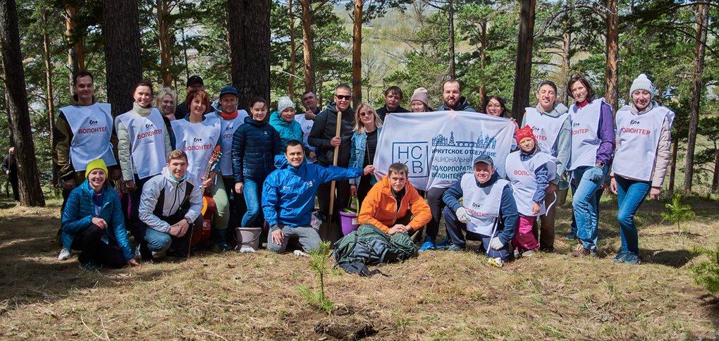 Акция «Посади дерево — подари планете жизнь» прошла 22 мая.