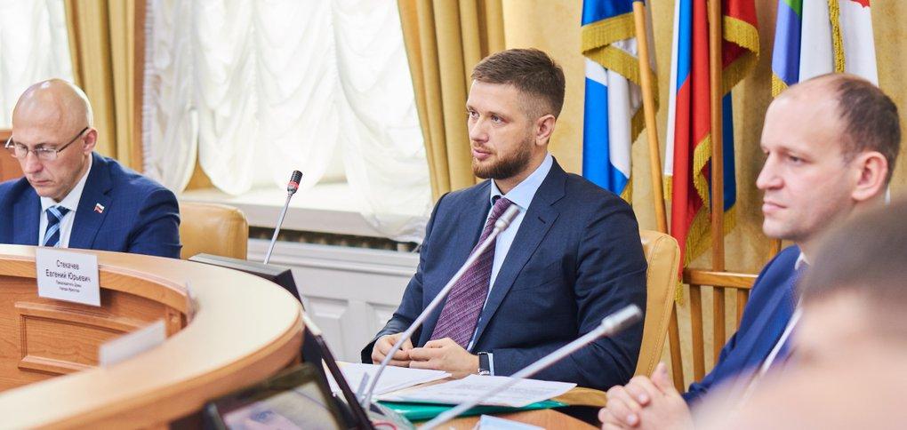 Очередное заседание думы седьмого созыва состоялось 26 ноября.