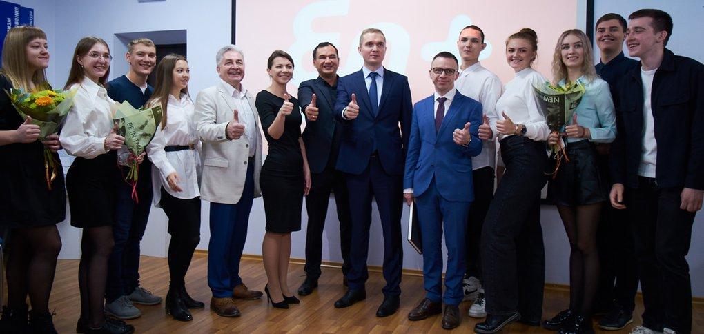 Победителям в Иркутске вручили памятные подарки.