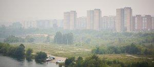 «А над городом жёлтый дым»: Иркутск затянуло мглой от пожаров