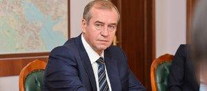 Запоминающиеся моменты губернаторства Сергея Левченко
