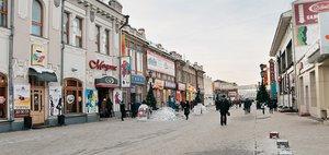 Как вы относитесь к правилам единообразия архитектуры и цвета в Иркутске?
