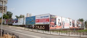 Считаете ли вы, что реклама на фасадах портит вид города?