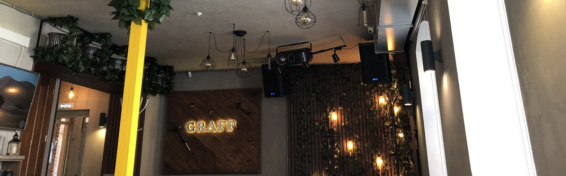 Ресторан-лаундж GRAFF: сломанный бургер в скованных руках