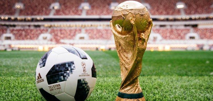 Россия впервые принимает мировой турнир.