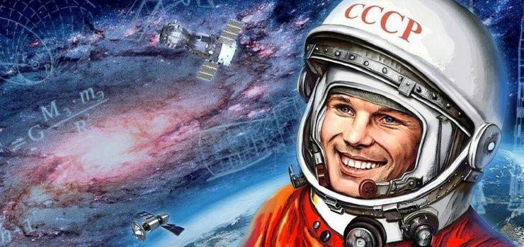 Тест ко Дню космонавтики.