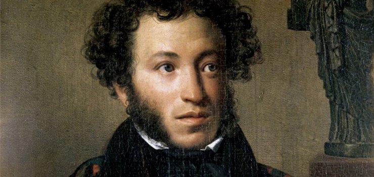 219 лет со дня рождения великого поэта.
