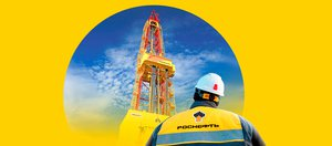 «Верхнечонскнефтегаз»: эффективные газовые технологии