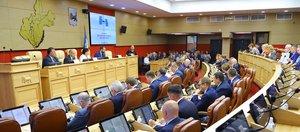 Итоги работы областного парламента