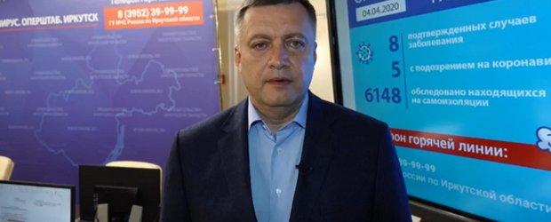 Игорь Кобзев обратился к жителям Иркутской области