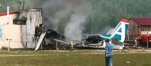 Момент жесткой посадки Ан-24 в Нижнеангарске