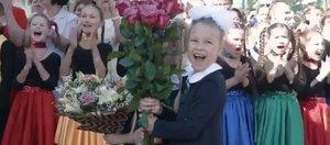 Видео с открытия школы №19 в Иркутске