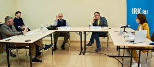 Дискуссия политологов о предстоящих выборах губернатора Иркутской области