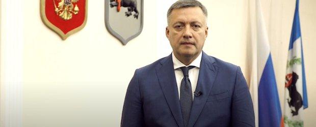 Игорь Кобзев обратился к жителям Иркутской области из-за ухудшения ситуации с COVID-19 в регионе