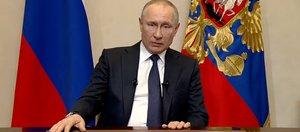 Обращение Владимира Путина к россиянам в связи с коронавирусом
