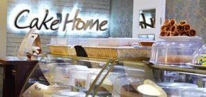 Cake Home*, кафе-кондитерская на Пролетарской