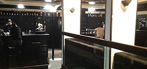 Концепт бар «Угли»