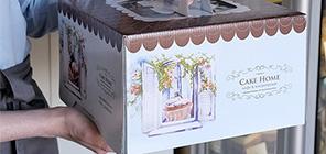 Cake Home*, служба доставки