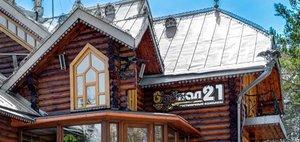 Байкал 21, гостиничный комплекс
