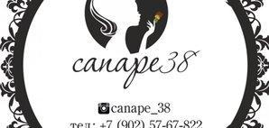 Канапе 38