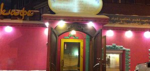 Омар Хайям, ресторан