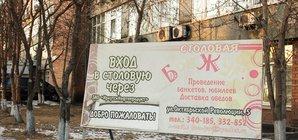 БонЖур на Октябрьской революции