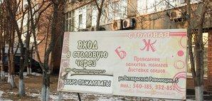 БонЖур на Октябрьской революции,5