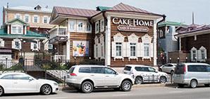 Cake Home* в 130-м квартале