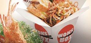 Woks Box