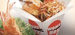Woks Box*