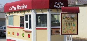 Coffee Machine*, автокафе