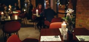 Палома, ресторан-бистро