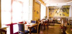 Гранат, ресторан