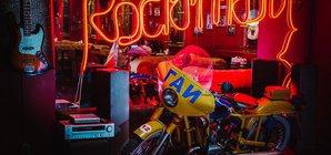 Rock'n'roll pub*